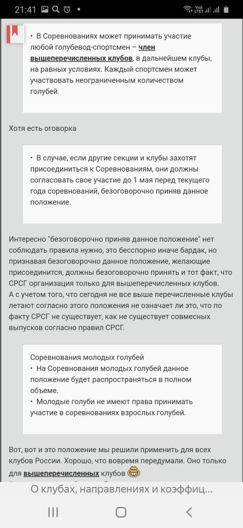 https://forumupload.ru/uploads/0012/5a/ef/2/t602933.jpg