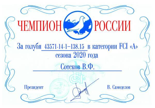 https://forumupload.ru/uploads/0012/5a/ef/2/t621030.jpg
