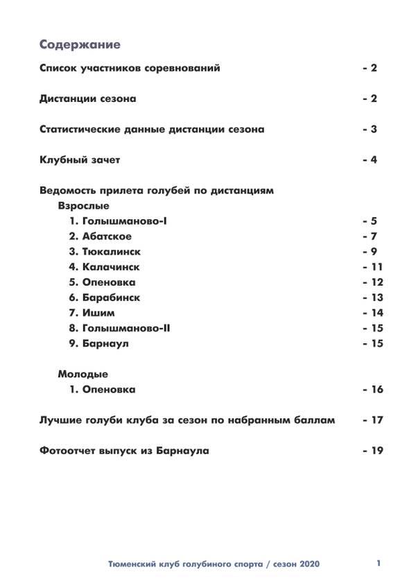 http://forumupload.ru/uploads/0012/5a/ef/2/t705730.jpg