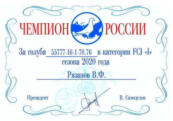 https://forumupload.ru/uploads/0012/5a/ef/2/t728582.jpg