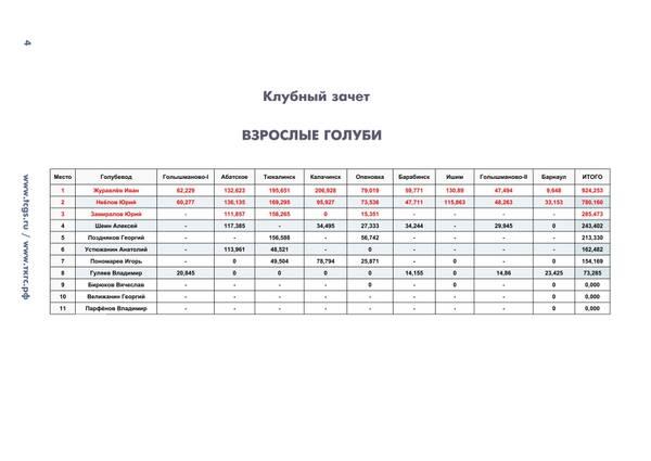 http://forumupload.ru/uploads/0012/5a/ef/2/t747966.jpg