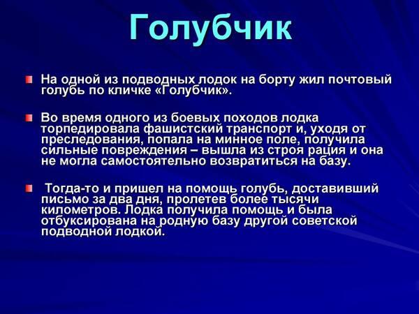 http://forumupload.ru/uploads/0012/5a/ef/2/t780832.jpg