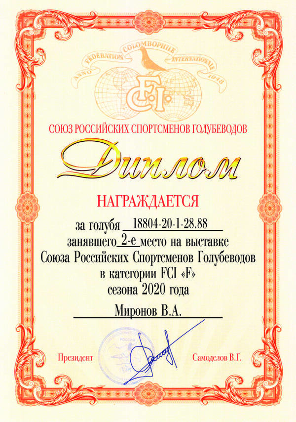 https://forumupload.ru/uploads/0012/5a/ef/2/t811085.jpg