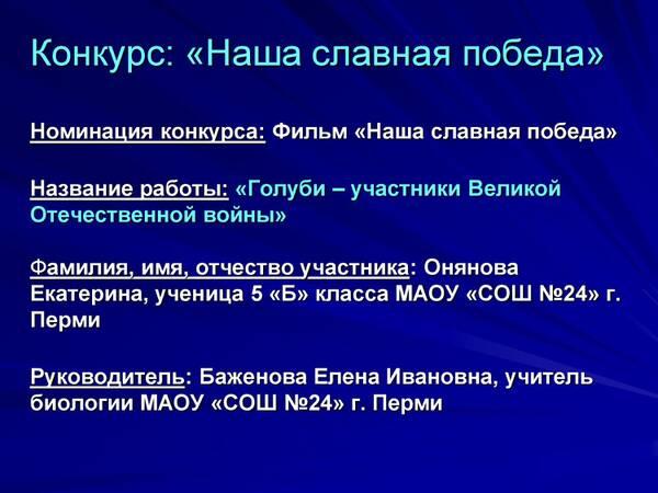http://forumupload.ru/uploads/0012/5a/ef/2/t839764.jpg