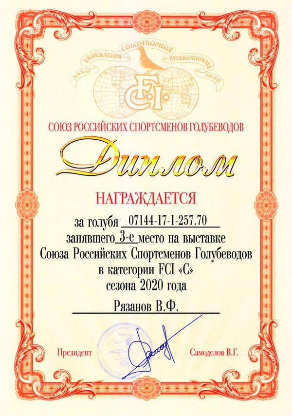https://forumupload.ru/uploads/0012/5a/ef/2/t872573.jpg