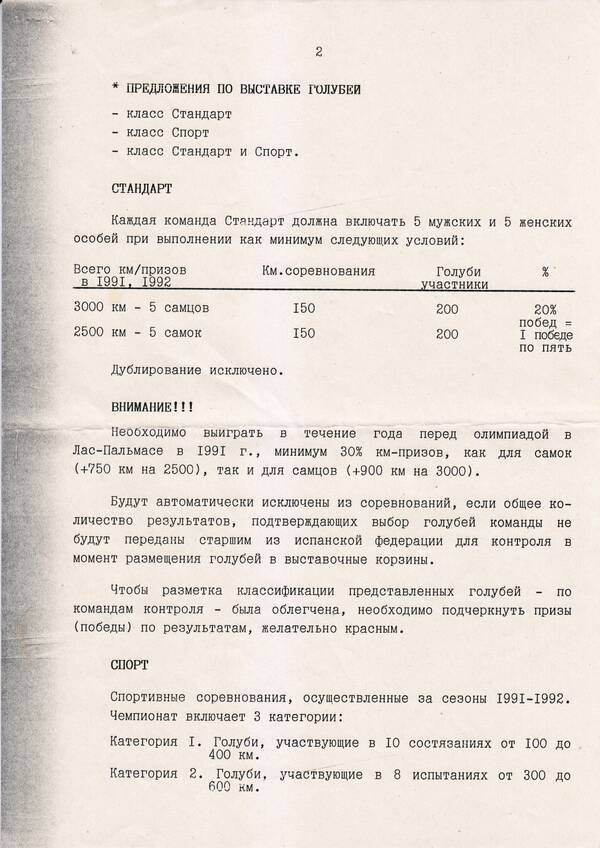 https://forumupload.ru/uploads/0012/5a/ef/2/t883106.jpg