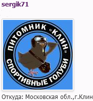 http://forumupload.ru/uploads/0012/5a/ef/2/t893725.png