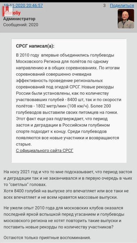 https://forumupload.ru/uploads/0012/5a/ef/2/t906113.jpg