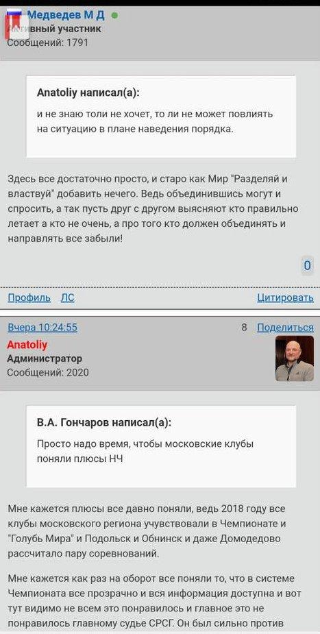 https://forumupload.ru/uploads/0012/5a/ef/2/t910547.jpg