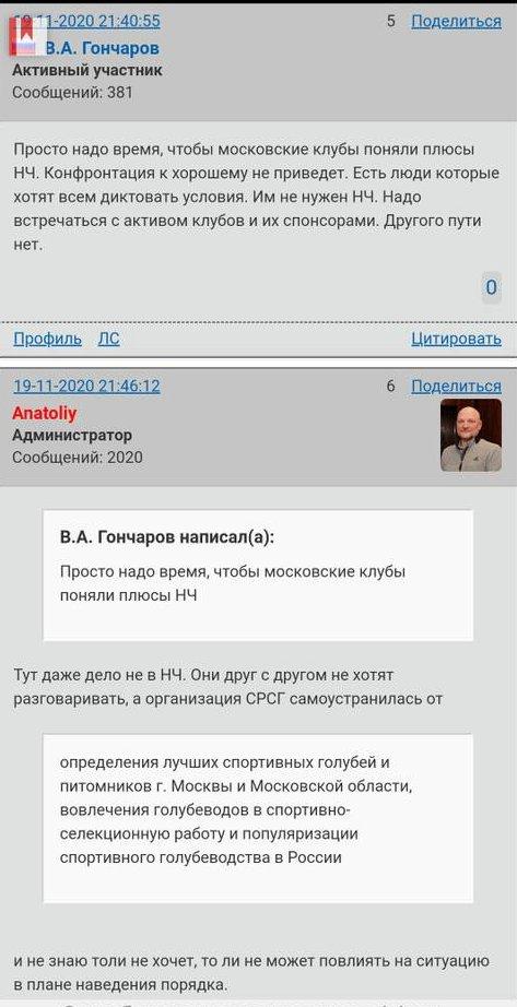 https://forumupload.ru/uploads/0012/5a/ef/2/t911668.jpg