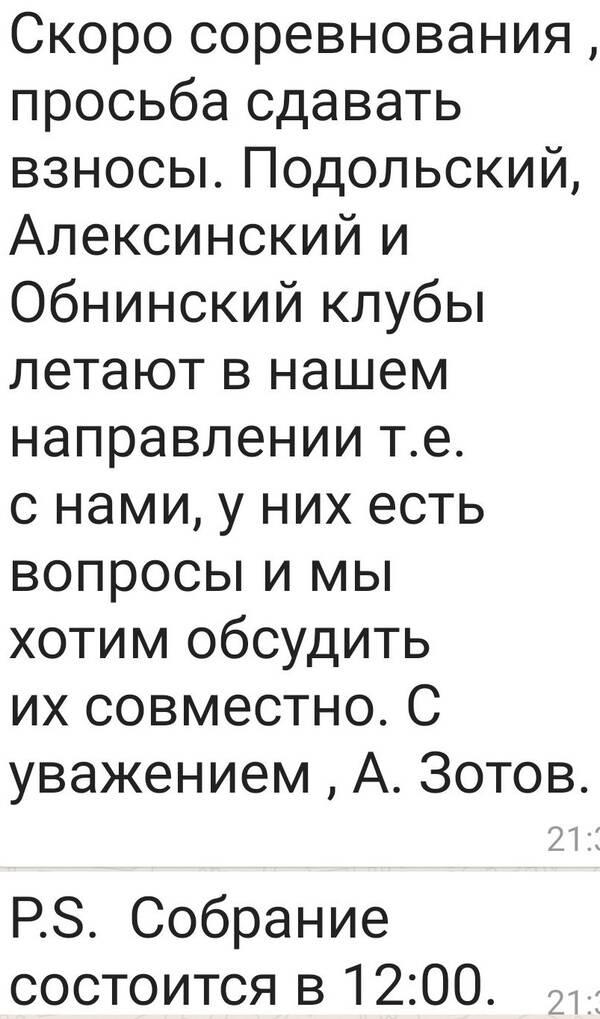 https://forumupload.ru/uploads/0012/5a/ef/2/t928994.jpg