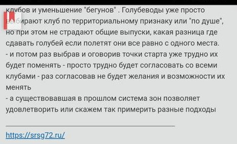 https://forumupload.ru/uploads/0012/5a/ef/2/t931112.jpg