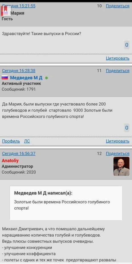 https://forumupload.ru/uploads/0012/5a/ef/2/t946905.jpg