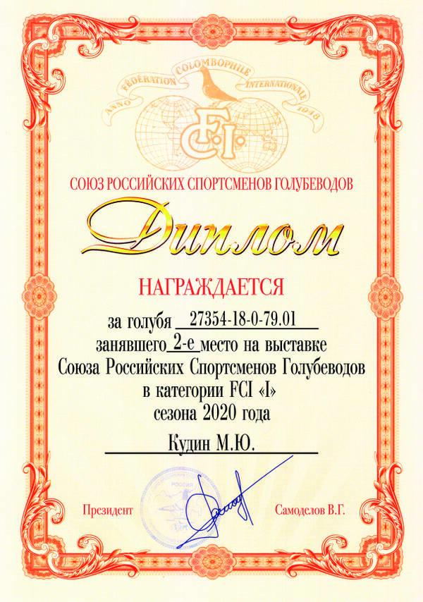 https://forumupload.ru/uploads/0012/5a/ef/2/t976239.jpg