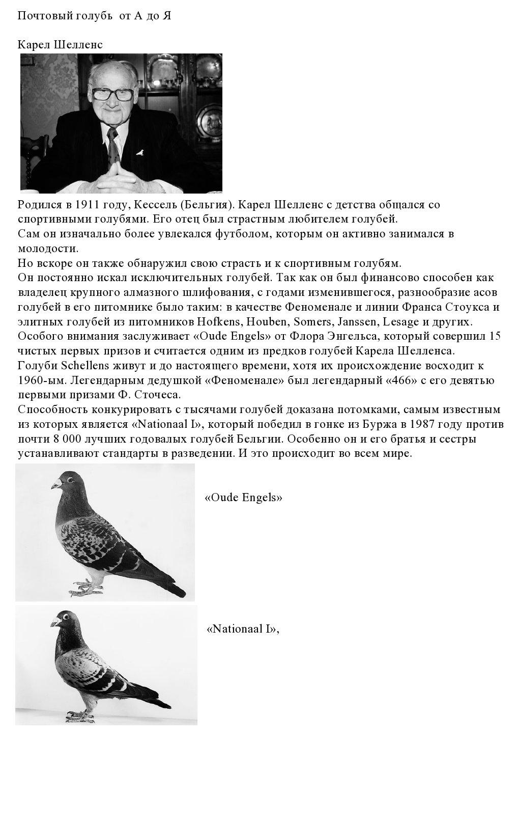 http://forumupload.ru/uploads/0012/5a/ef/266/17634.jpg