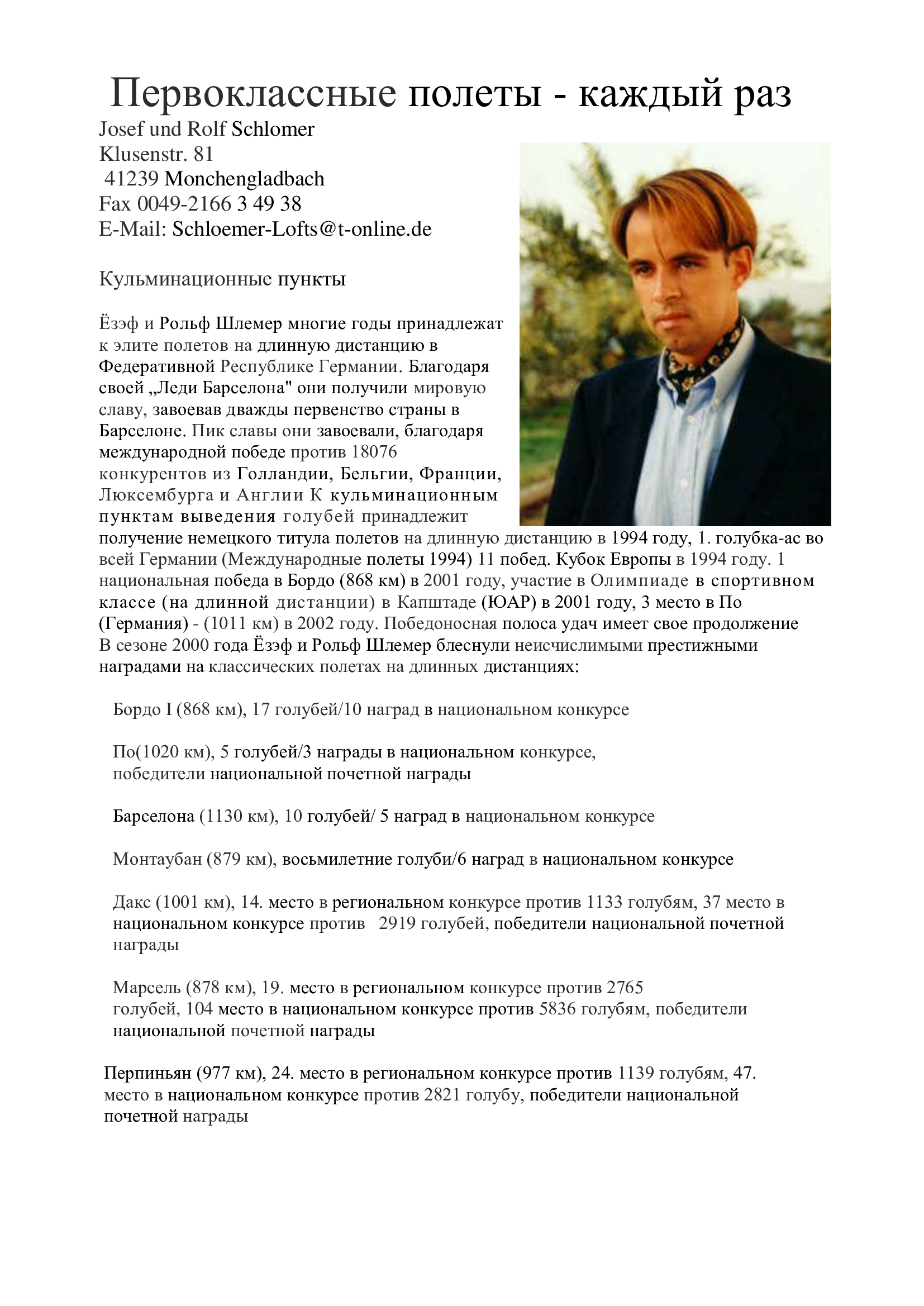 http://forumupload.ru/uploads/0012/5a/ef/266/25250.jpg