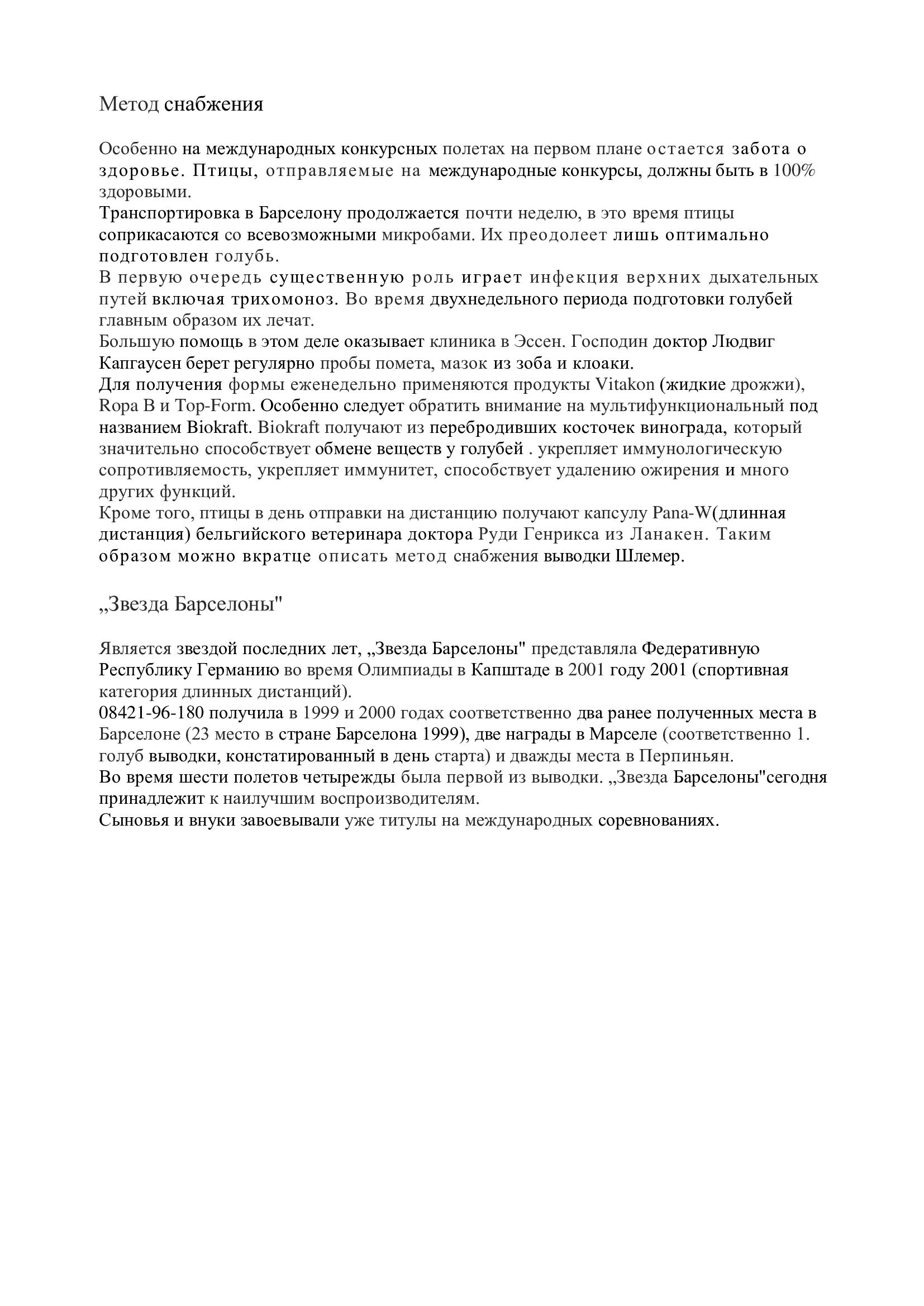 http://forumupload.ru/uploads/0012/5a/ef/266/34853.jpg