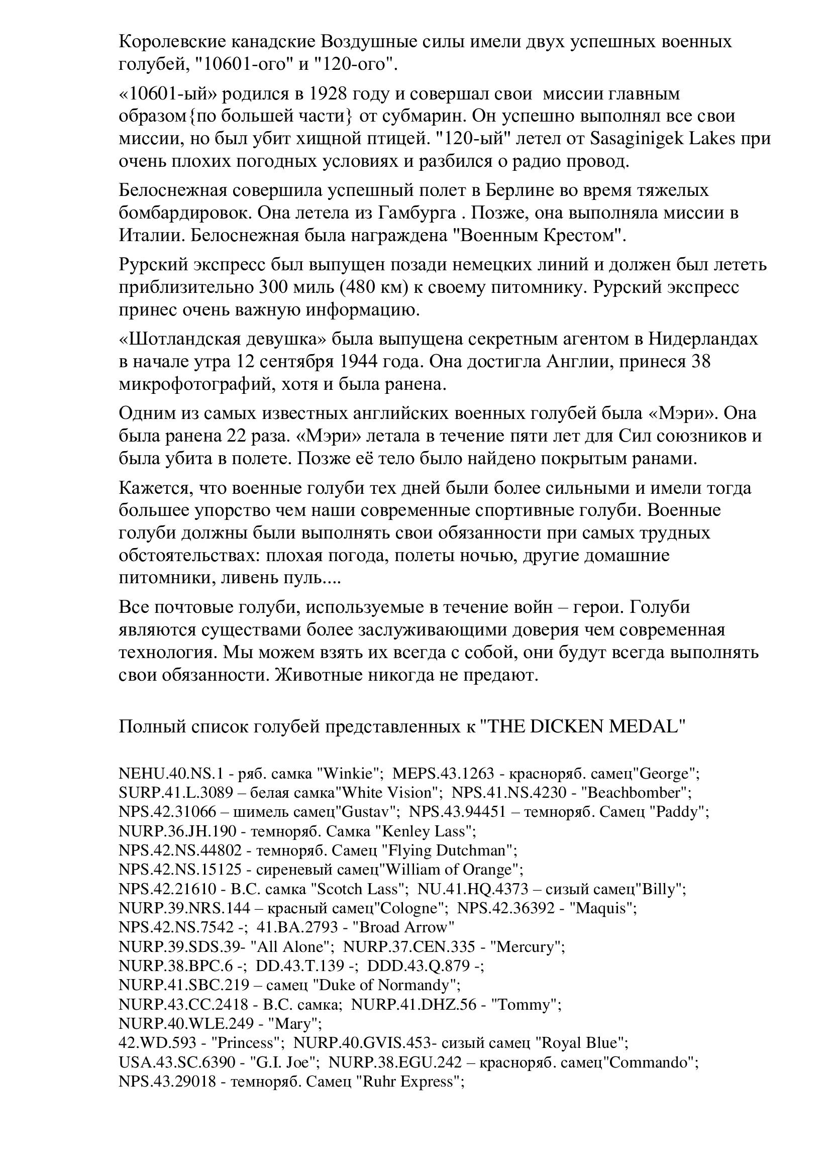 http://forumupload.ru/uploads/0012/5a/ef/266/462858.jpg
