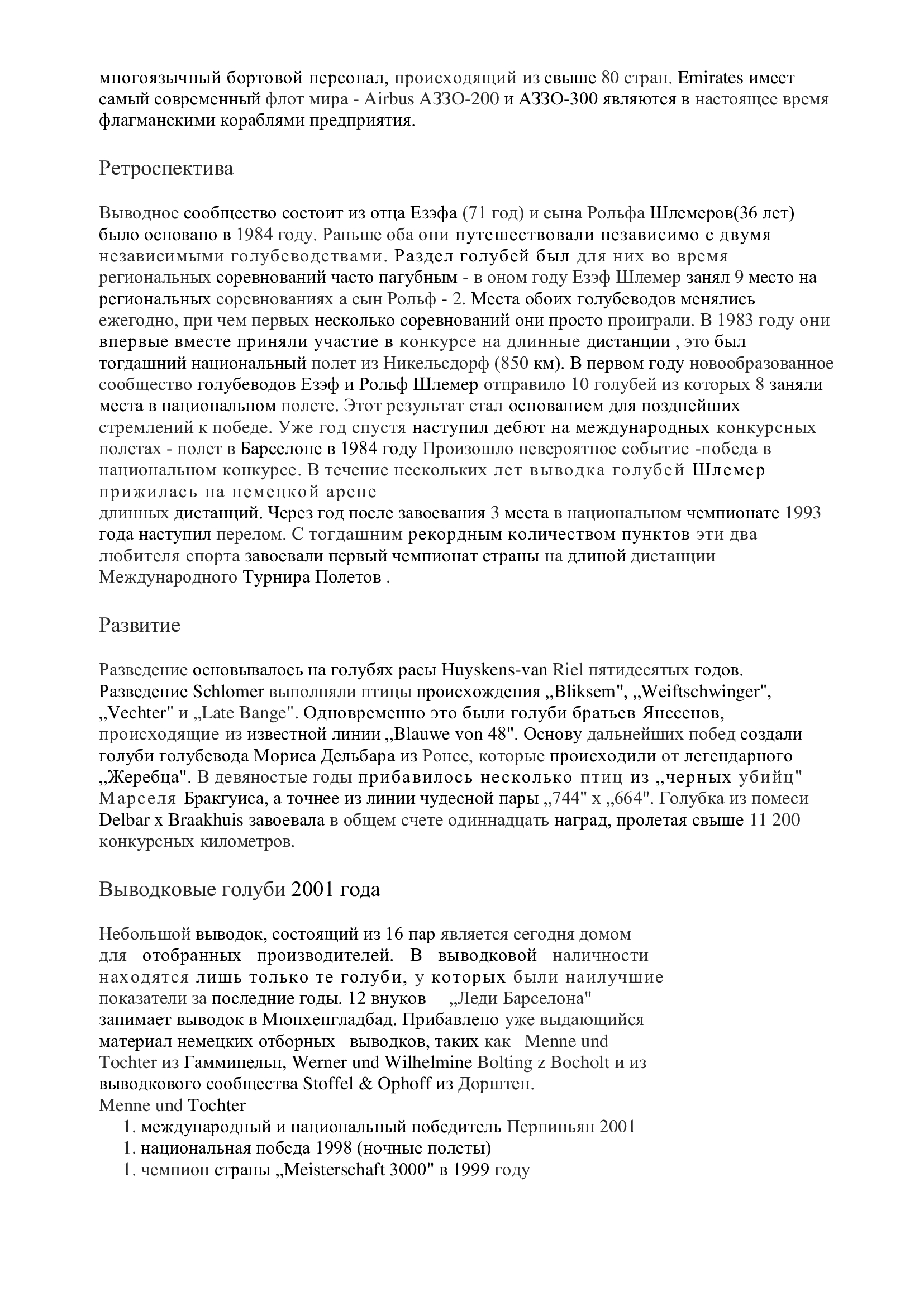 http://forumupload.ru/uploads/0012/5a/ef/266/53543.jpg
