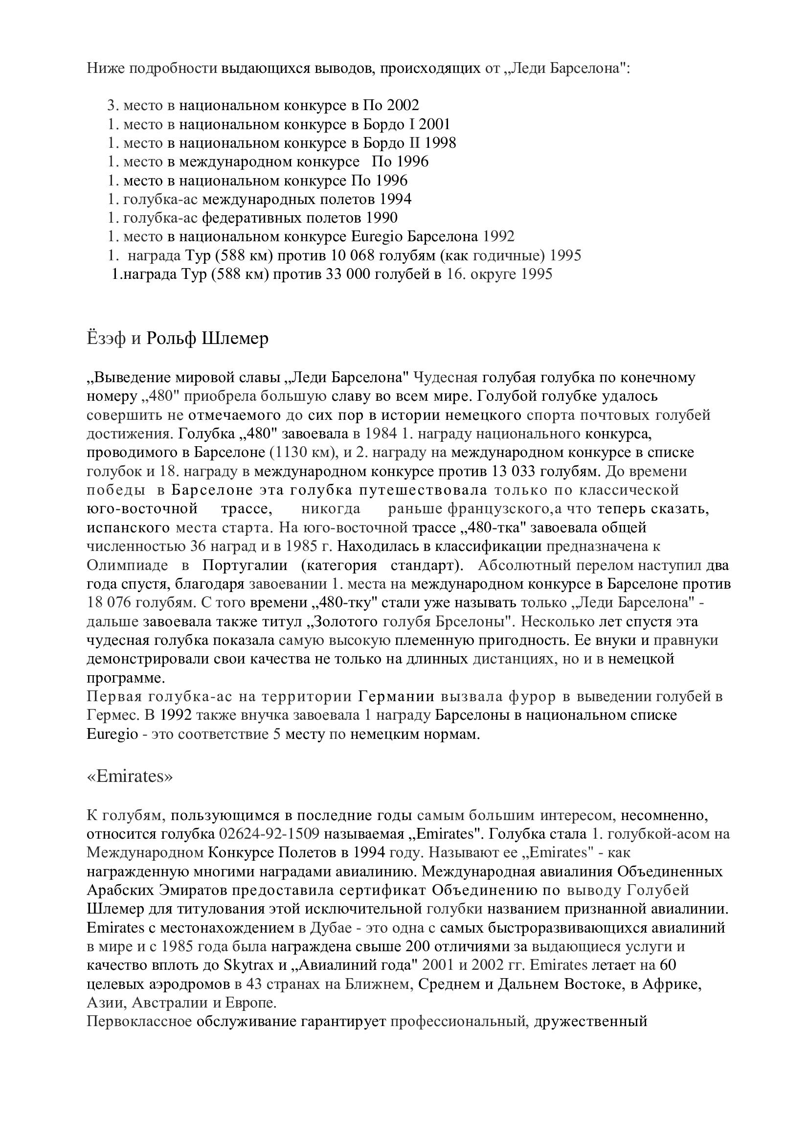 http://forumupload.ru/uploads/0012/5a/ef/266/65584.jpg