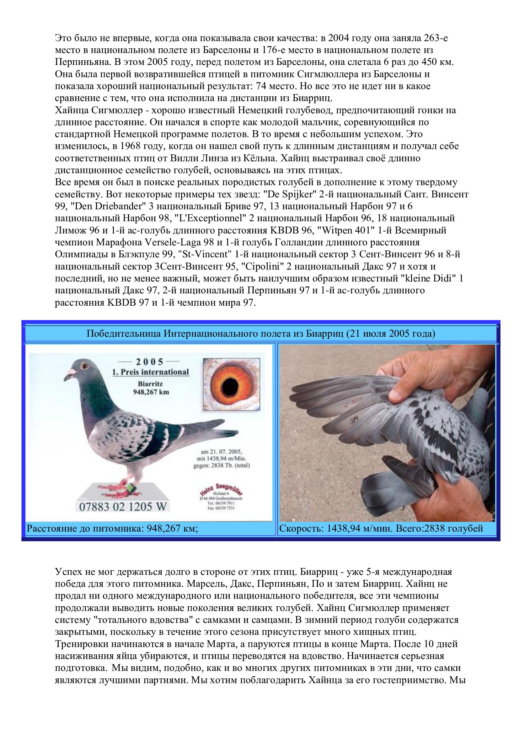 http://forumupload.ru/uploads/0012/5a/ef/266/89099.jpg