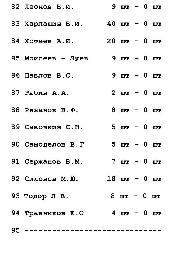 http://forumupload.ru/uploads/0012/5a/ef/266/t27380.jpg