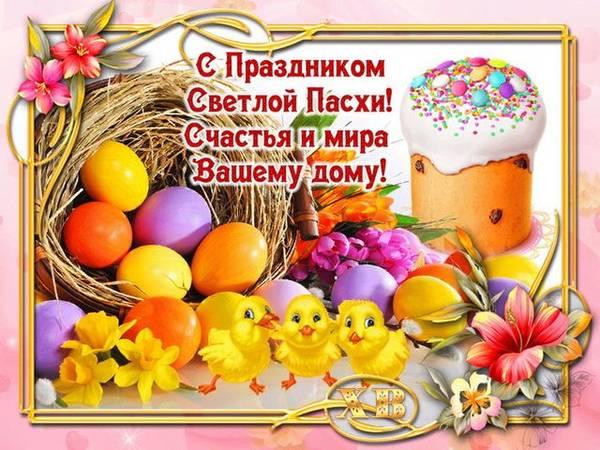 https://forumupload.ru/uploads/0012/5a/ef/266/t302551.jpg
