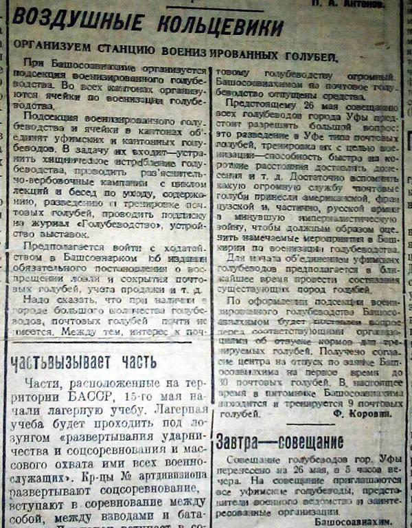 http://forumupload.ru/uploads/0012/5a/ef/266/t633176.jpg
