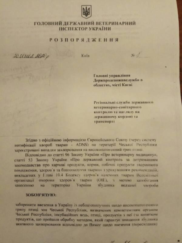 http://forumupload.ru/uploads/0012/5a/ef/266/t76367.jpg