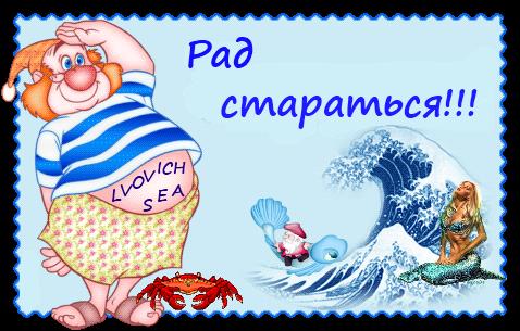 http://forumupload.ru/uploads/0012/5a/ef/266/t78699.png