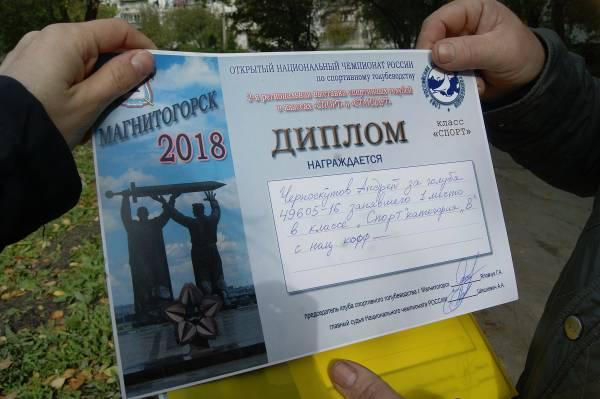 http://forumupload.ru/uploads/0012/5a/ef/266/t798927.jpg