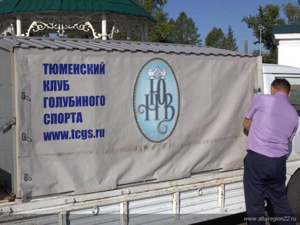 http://forumupload.ru/uploads/0012/5a/ef/266/t994515.jpg