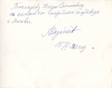 http://forumupload.ru/uploads/0012/5a/ef/267/t18928.jpg