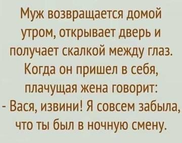http://forumupload.ru/uploads/0012/5a/ef/267/t43492.jpg