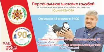 http://forumupload.ru/uploads/0012/5a/ef/267/t56245.jpg
