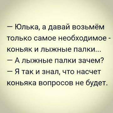 http://forumupload.ru/uploads/0012/5a/ef/267/t84691.jpg
