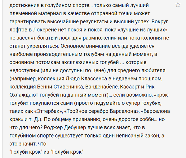 http://forumupload.ru/uploads/0012/5a/ef/277/t10570.png
