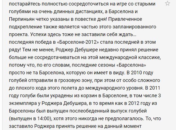 http://forumupload.ru/uploads/0012/5a/ef/277/t133480.png