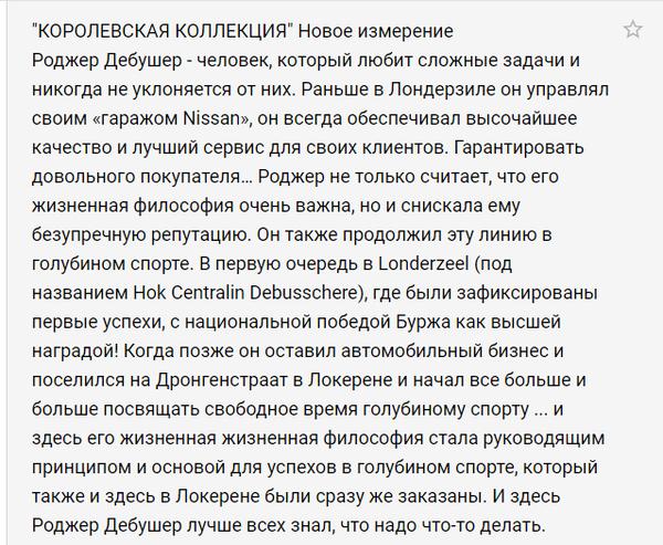 http://forumupload.ru/uploads/0012/5a/ef/277/t419242.png