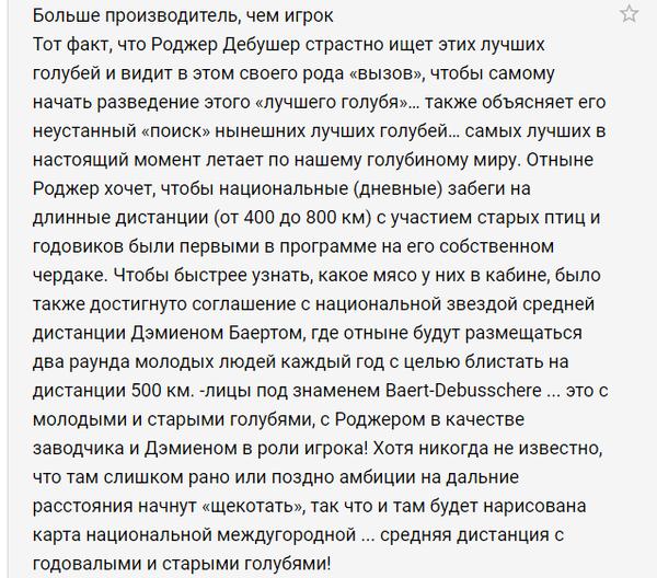 http://forumupload.ru/uploads/0012/5a/ef/277/t530326.png
