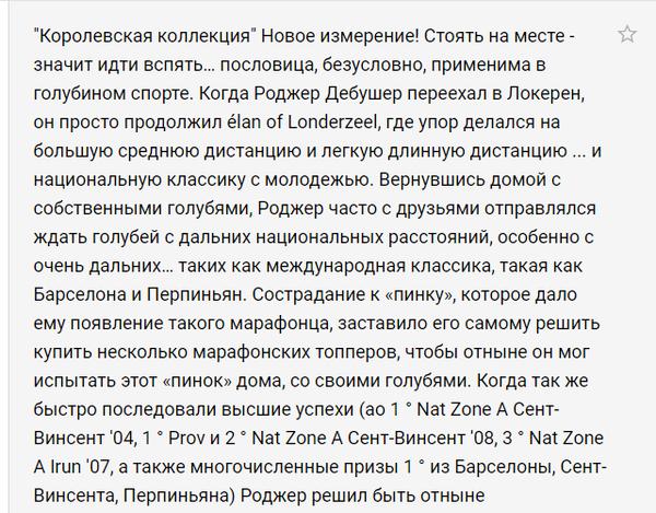 http://forumupload.ru/uploads/0012/5a/ef/277/t668726.png
