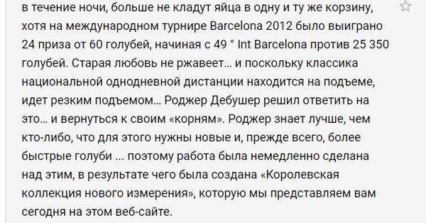 http://forumupload.ru/uploads/0012/5a/ef/277/t828455.png