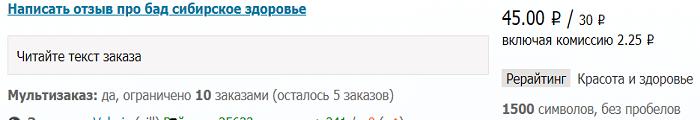 http://forumupload.ru/uploads/0012/64/65/15540/16090.png