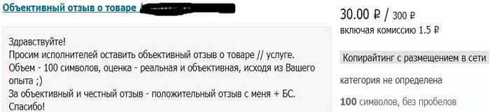 https://forumupload.ru/uploads/0012/64/65/15540/241347.jpg