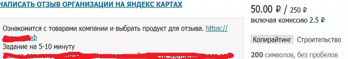 http://forumupload.ru/uploads/0012/64/65/15540/667272.png