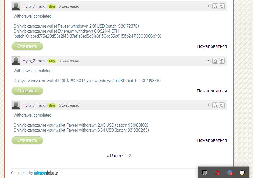 http://forumupload.ru/uploads/0012/64/65/16023/51471.png