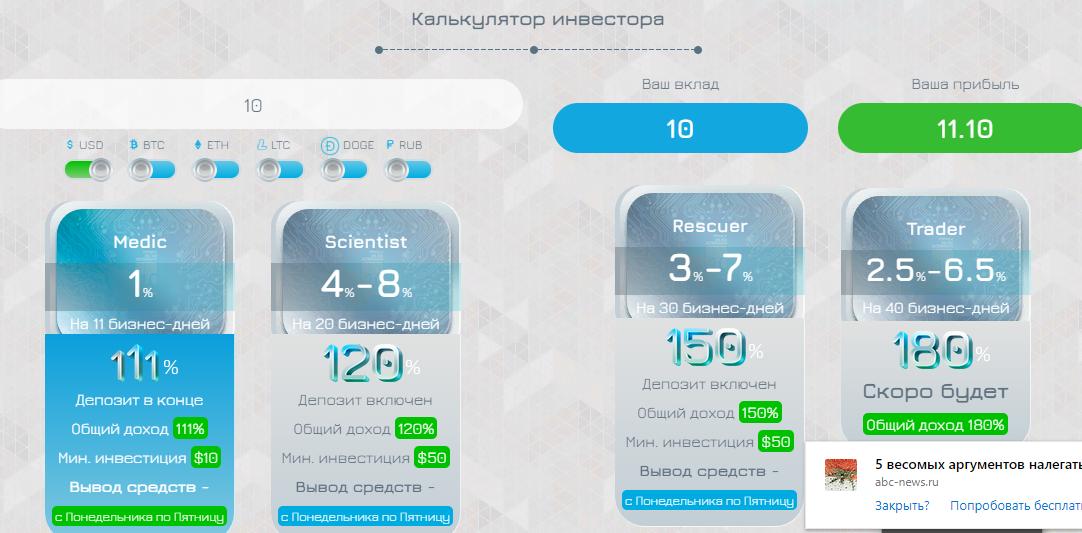 http://forumupload.ru/uploads/0012/64/65/16023/98670.png