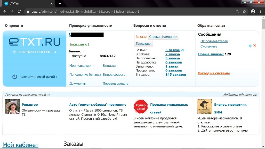 https://forumupload.ru/uploads/0012/64/65/16837/460859.jpg