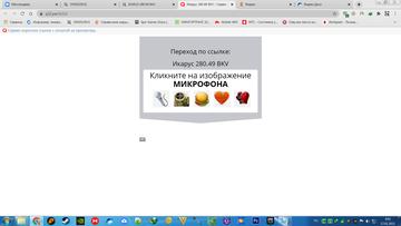 http://forumupload.ru/uploads/0012/9b/bf/2/t699386.png