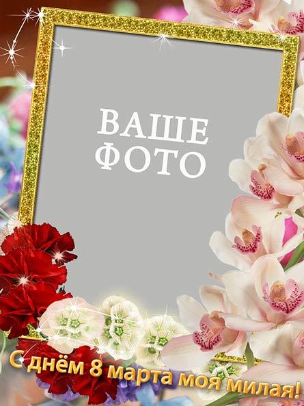 https://forumupload.ru/uploads/0012/b6/ff/2/t18144.jpg